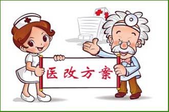 新疆新军都医院治疗白癜风真的好
